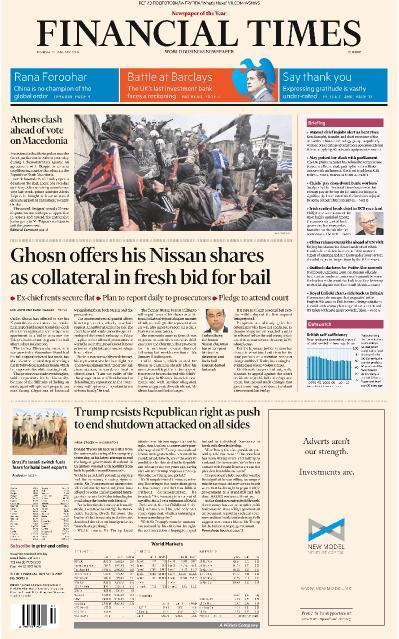 Financial Times Europe   21 01 (2019)