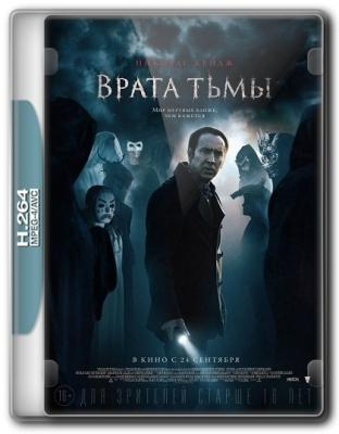 Врата тьмы / Pay the Ghost (2015) BDRip 720p | iTunes