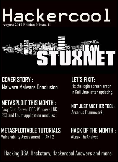 Hackercool  August (2017)