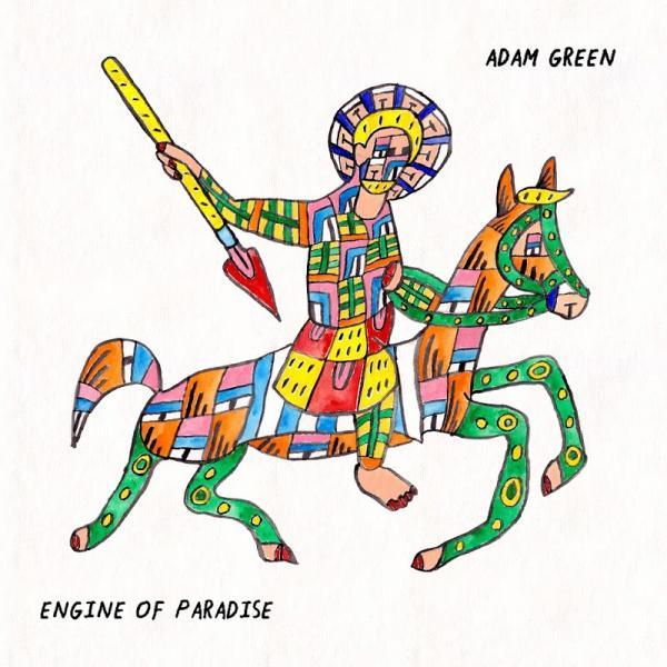 Adam Green Engine of Paradise  (2019)