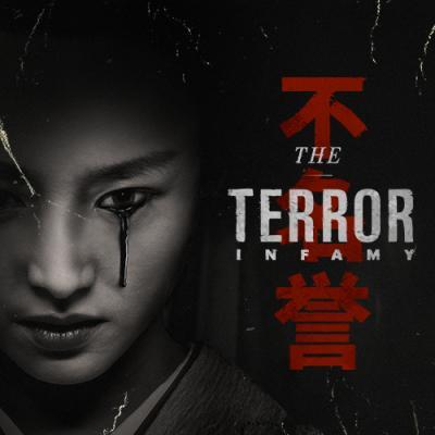 Террор / The Terror [Сезон: 2, Серии: 1-9 из 10] (2019) WEBRip 1080p | Profix Media