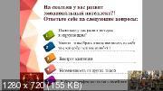 Энциклопедия Бизнеса (2019) PCRec