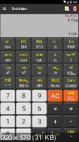 Scientific Calculator 4.4.8 [Android]
