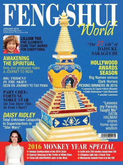 Feng Shui World 2016-01