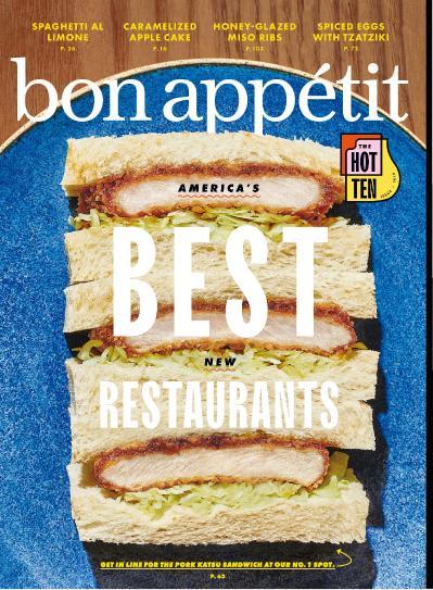 Bon Appetit - October (2019)