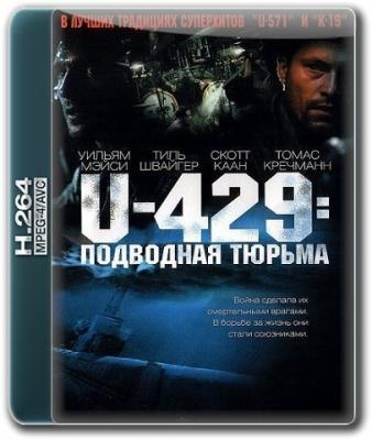 U-429: Подводная тюрьма / In Enemy Hands (2003) WEB-DL 1080p