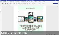 Wondershare PDFelement Pro 7.1.1.4455
