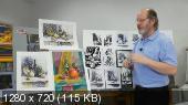 Цветоведение для дизайнеров интерьеров. Видеокурс (2019)