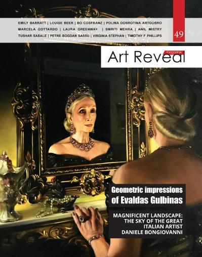 Art Reveal - No 49 (2019)