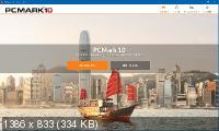 Futuremark PCMark 10 2.0.2144