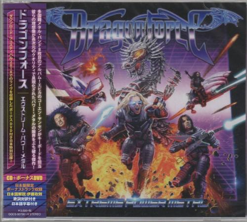 DragonForce   Extreme Power Metal (Japanese Edition) (2019)