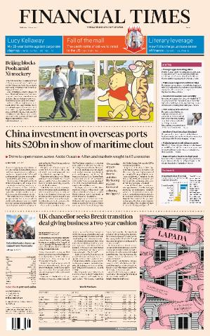 Financial Times Asia  17 July (2017)